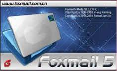 Foxmail, messagerie électronique